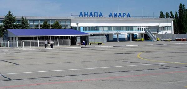 Аэропорт Анапа Витязево (AAQ)
